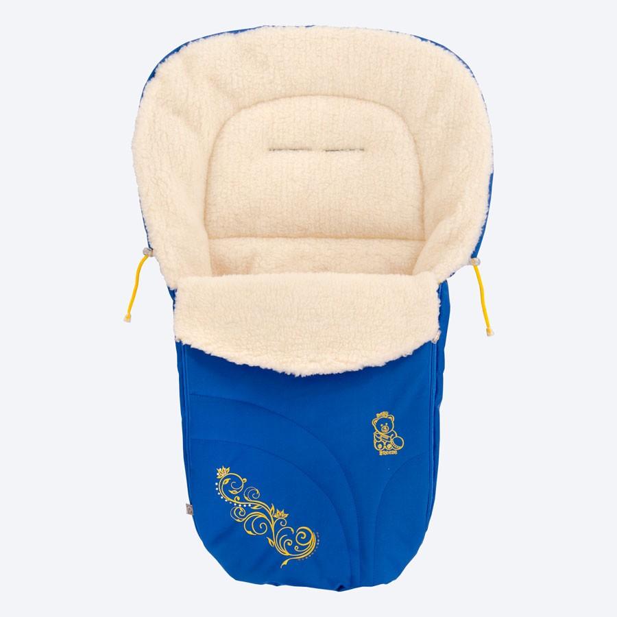 Конверт дитячий зимовий з овечої вовни Синьо-жовтий