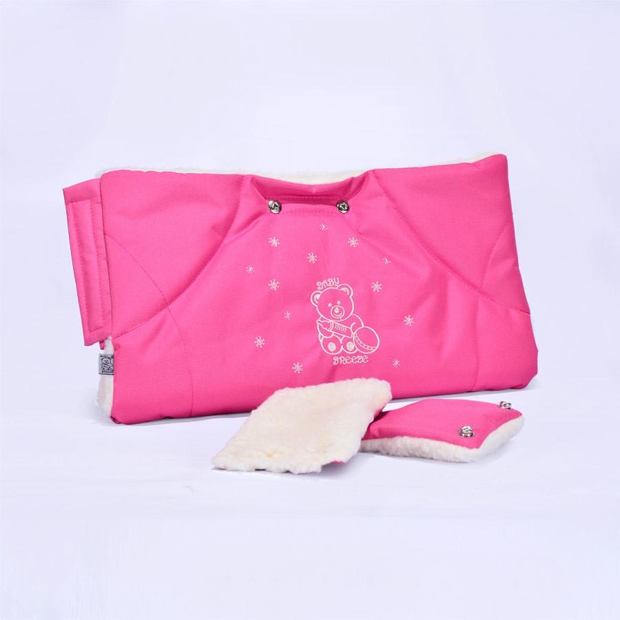 0315В Муфта на коляску + прихватки у подарунок Рожевий