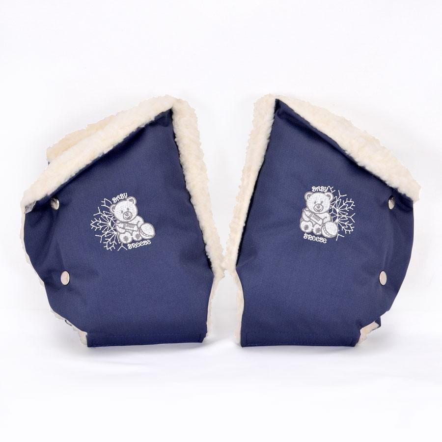 0318В Рукавички на коляску + прихватки у подарунок Синій